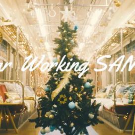 Dear Working SANTA